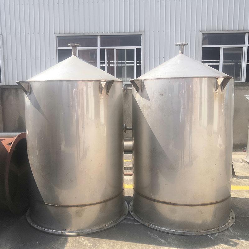 Fish Oil Tank